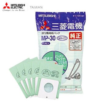 Mitsubishi 三菱 吸塵器集塵紙袋 MP-30 1包(10入) 適用:三菱吸塵器TC-AF8J機種專用