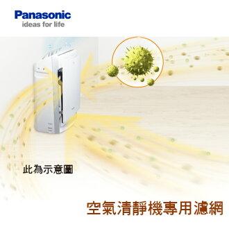 Panasonic 國際 脫臭過濾網適用F-PXJ30W F-ZXJD30W