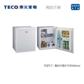 TECO 東元 R0511W 50L 旅館 單門小冰箱