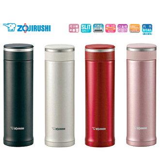 ZOJIRUSHI 象印 SM-JA48 不鏽鋼真空保溫杯 0.48L 暢銷款