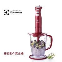 Electrolux伊萊克斯商品推薦Electrolux 伊萊克斯 ESTM6400R 專用配件-冰沙壺UBJ1A
