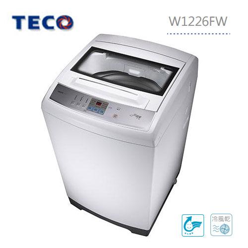 <br/><br/>  TECO 東元 W1226FW 12.5KG 直立式定頻洗衣機 單槽<br/><br/>