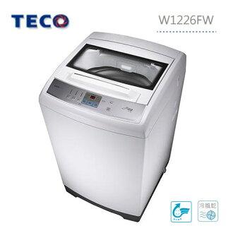 TECO 東元 W1226FW 12.5KG 直立式定頻洗衣機 單槽