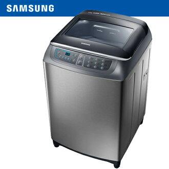 Samsung 三星 WA15F7S9MTA/TW 15KG 直立式洗衣機 二代威力淨系列 (魔力銀)