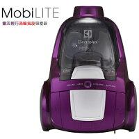 Electrolux伊萊克斯商品推薦Electrolux 伊萊克斯 ZLUX1850 輕巧靈活集塵盒吸塵器