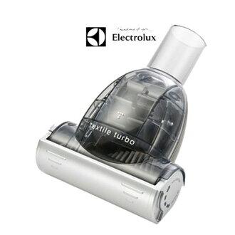 Electrolux 伊萊克斯 吸塵器配件 小窩輪吸頭 ZE-060