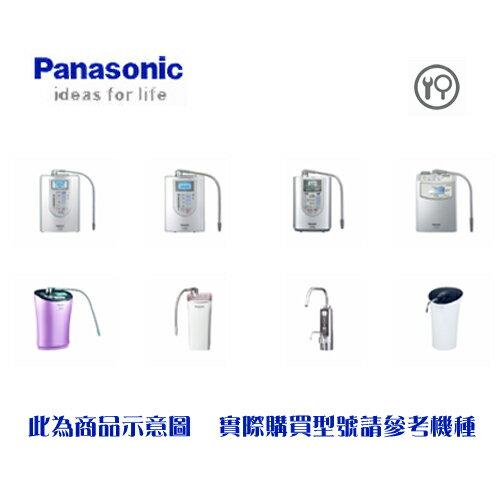 Panasonic 國際 TK7505C1ZTA 濾心(耗材) 適用機型:Panasonic鹼性離子整水器TK-7505