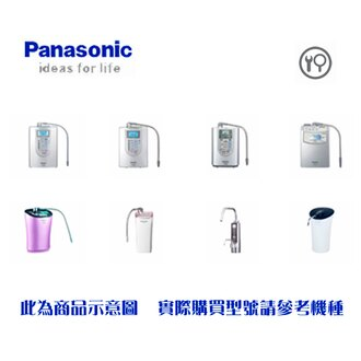 Panasonic 國際 TK7815C1ZTA 濾心(耗材) 適用機型:Panasonic整水器TK-7808-ZTA