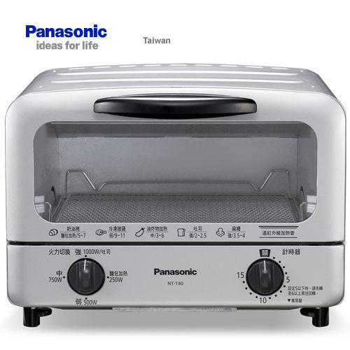 Panasonic 國際 烤箱 NT-T40 1000W 便利燒烤架 火力?整4段