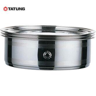 TATUNG 大同 TAC-S02 不鏽鋼蒸籠 (適用10~11人份電鍋)