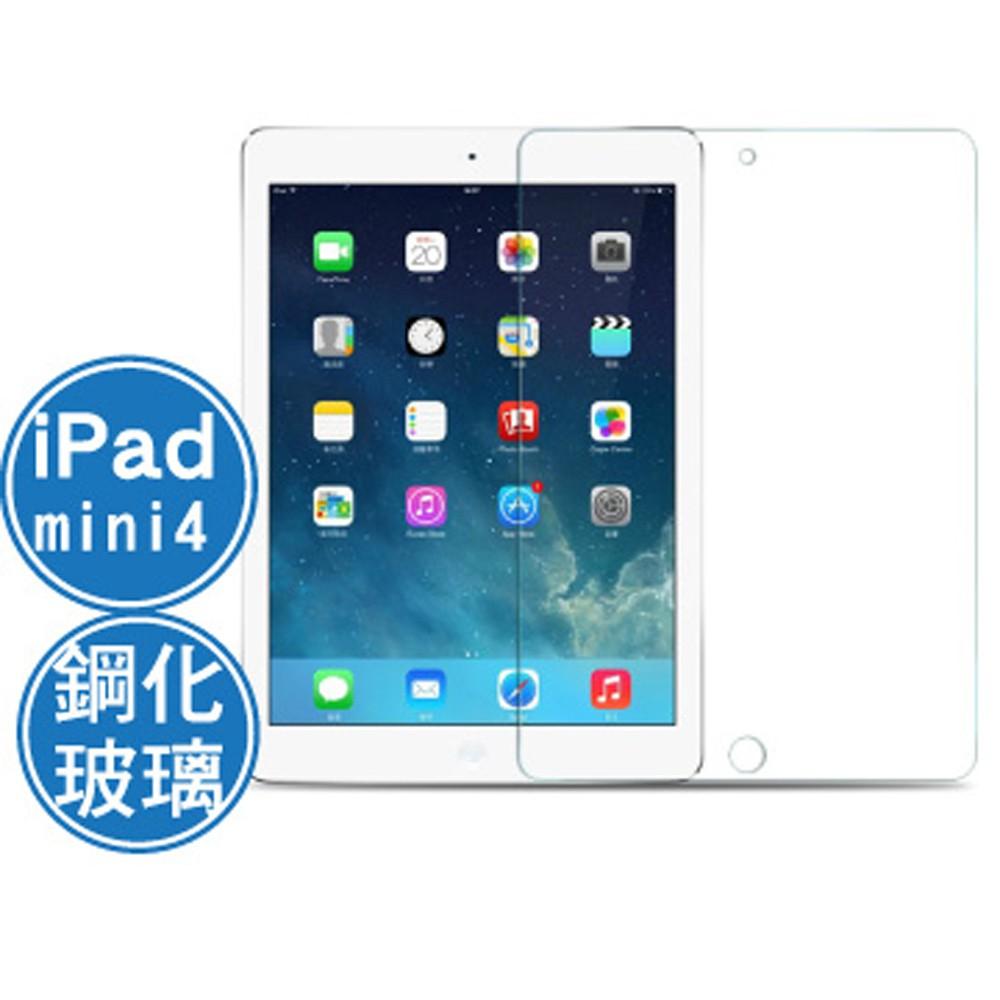 Apple iPad mini4//mini5 鋼化玻璃螢幕保護貼