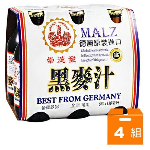 崇德發 天然黑麥汁 玻璃瓶 330ml (24入)/箱