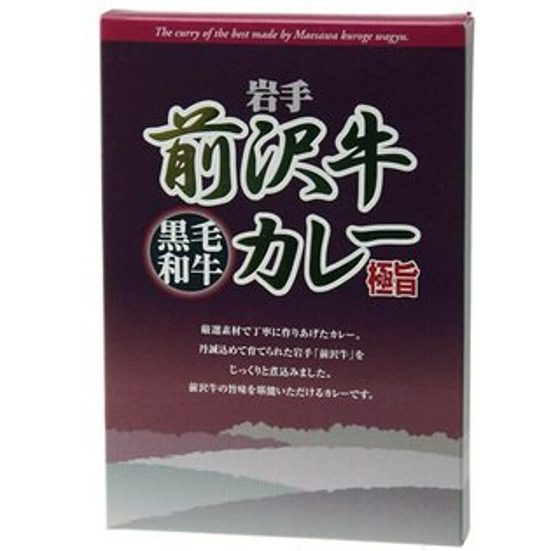 黑毛和牛岩手縣頂級牛肉咖哩調理包200g日本帶回