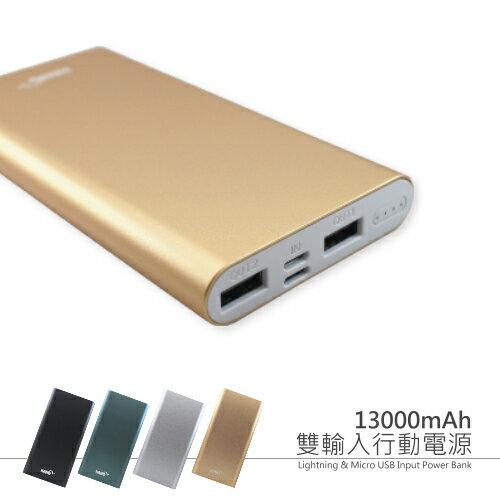 【A-HUNG】檢驗合格 雙USB輸入輸出 13000 mAh 鋁合金金屬 行動電源 移動電源 行動充 充電器