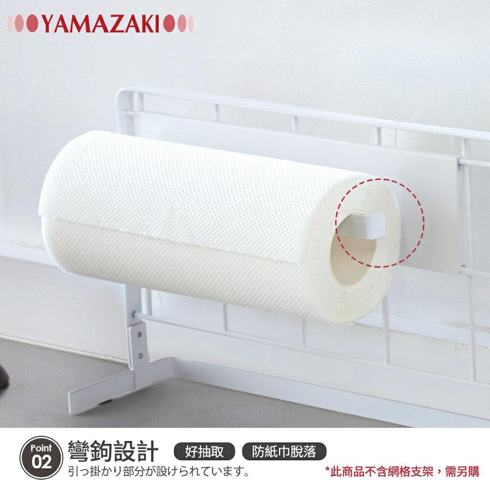日本【YAMAZAKI】tower可掛式紙巾架(白)★紙巾架 / 毛巾架 / 掛架 / 掛鉤 4