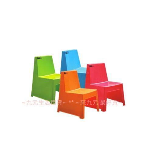 【九元生活百貨】聯府 RD-712 AA椅-大 兒童椅 塑膠椅 RD712