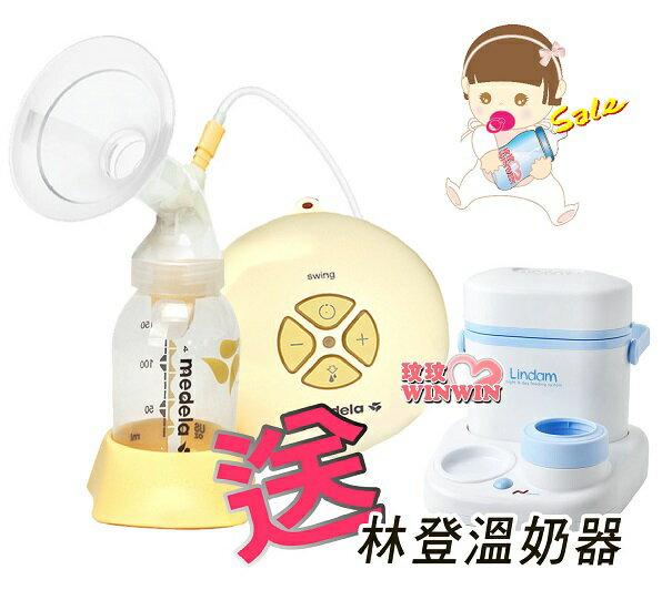 美樂新世代Swing漢堡機電動吸乳器 (M-231標準型)附Calma母乳專用哺乳器,週年慶買就送林登溫奶器,只此一檔