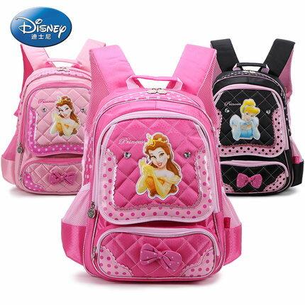 迪士尼正版女孩最愛的公主系列書包雙肩包1-3年級書包