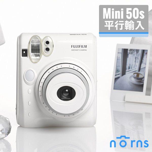 NORNS  富士  拍立得  MINI50s【mini50s 白色拍立得相機 平輸】 Fujifilm MINI 50S 保固一年 鋼琴烤漆