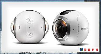送64G Samsung Gear 360度 球形 環景 全景 VR 攝影機 相機 藍芽 三星原廠 含稅免運