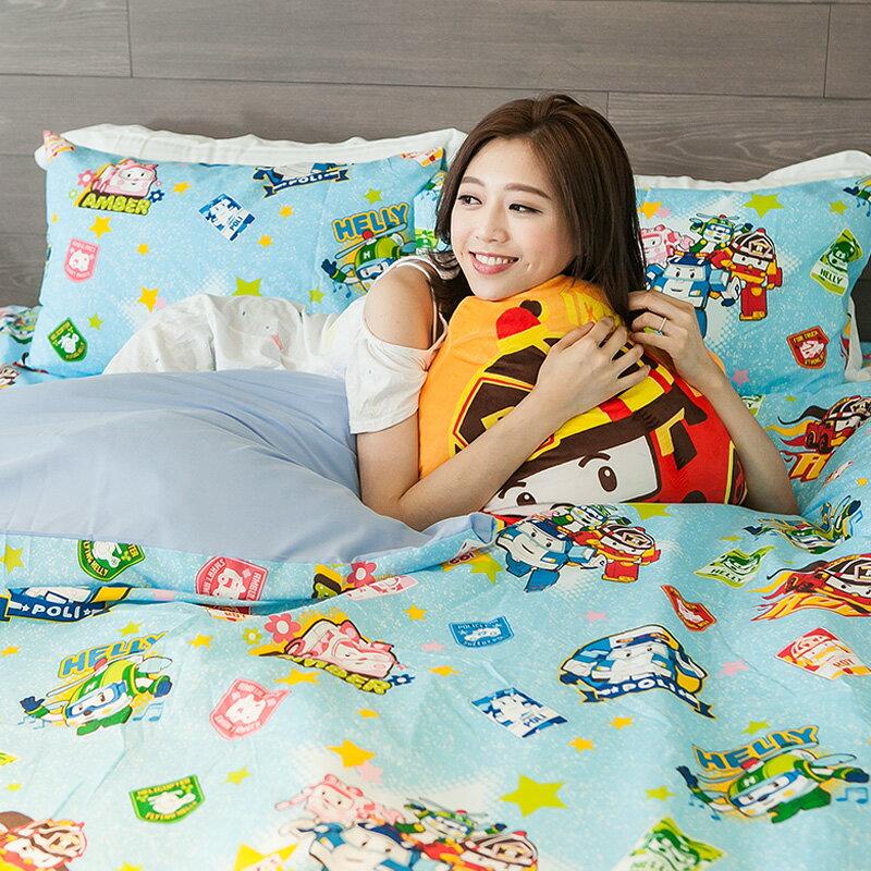 床包 / 雙人加大【波力救援小英雄-藍】含兩件枕套,磨毛多工法處理,戀家小舖台灣製
