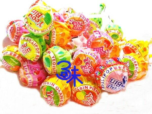 (台灣) 綜合水果棒棒糖 1包 600 公克 (約44支) 特價 78元 (大小類似加倍佳棒棒糖)▶全館滿499免運