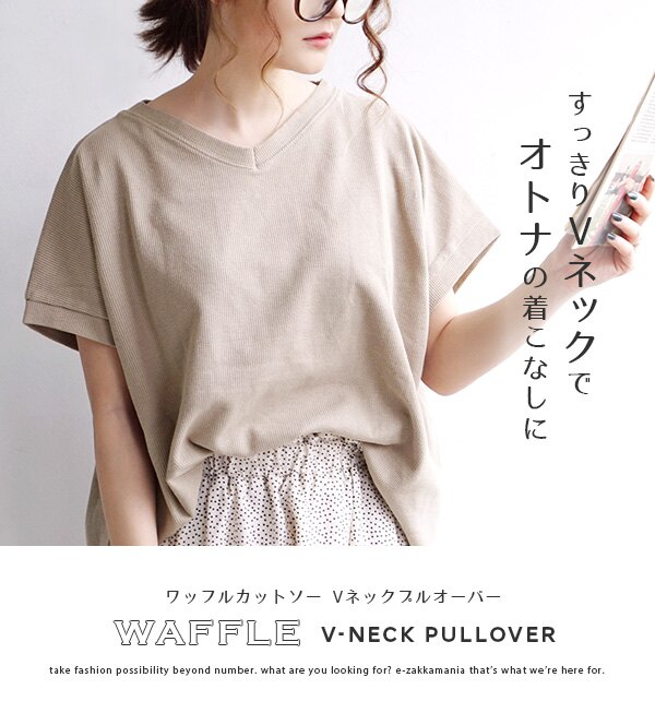 日本e-zakka / 簡約素色寬版短袖T恤 / 32190-1900079 / 日本必買 代購 / 日本樂天直送(1500) 1