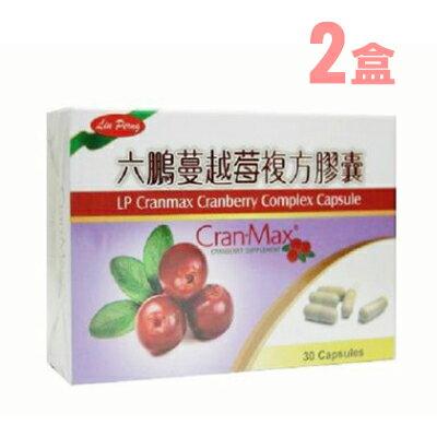 【六鵬】蔓越莓複方膠囊 (2盒入,共60粒)