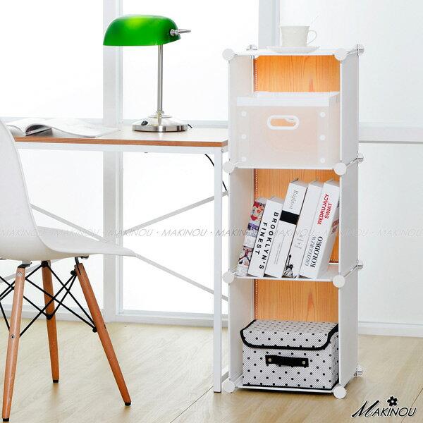 組合櫃|木紋和風-3格魔術方塊收納櫃-不含門│日本MAKINOU 台灣製 衣櫥鞋櫃書櫃書架 牧野丁丁