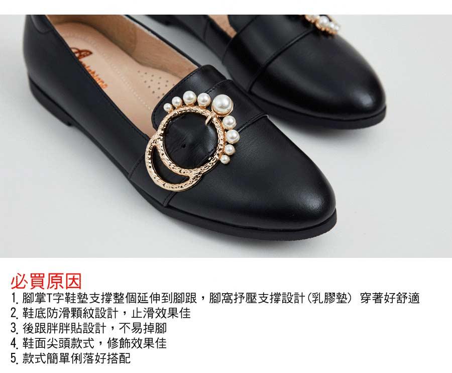 珍珠大釦真皮樂福休閒鞋【QC151291380】AppleNana蘋果奈奈 4