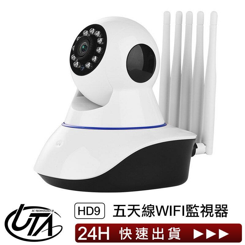 最新產品 超強五天線監視器 HD9【全店滿額免運費】