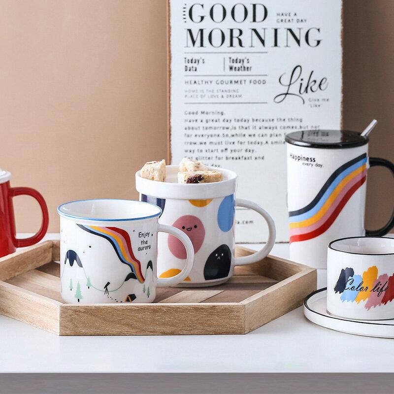 馬克杯子大容量陶瓷帶蓋早餐咖啡情侶水杯