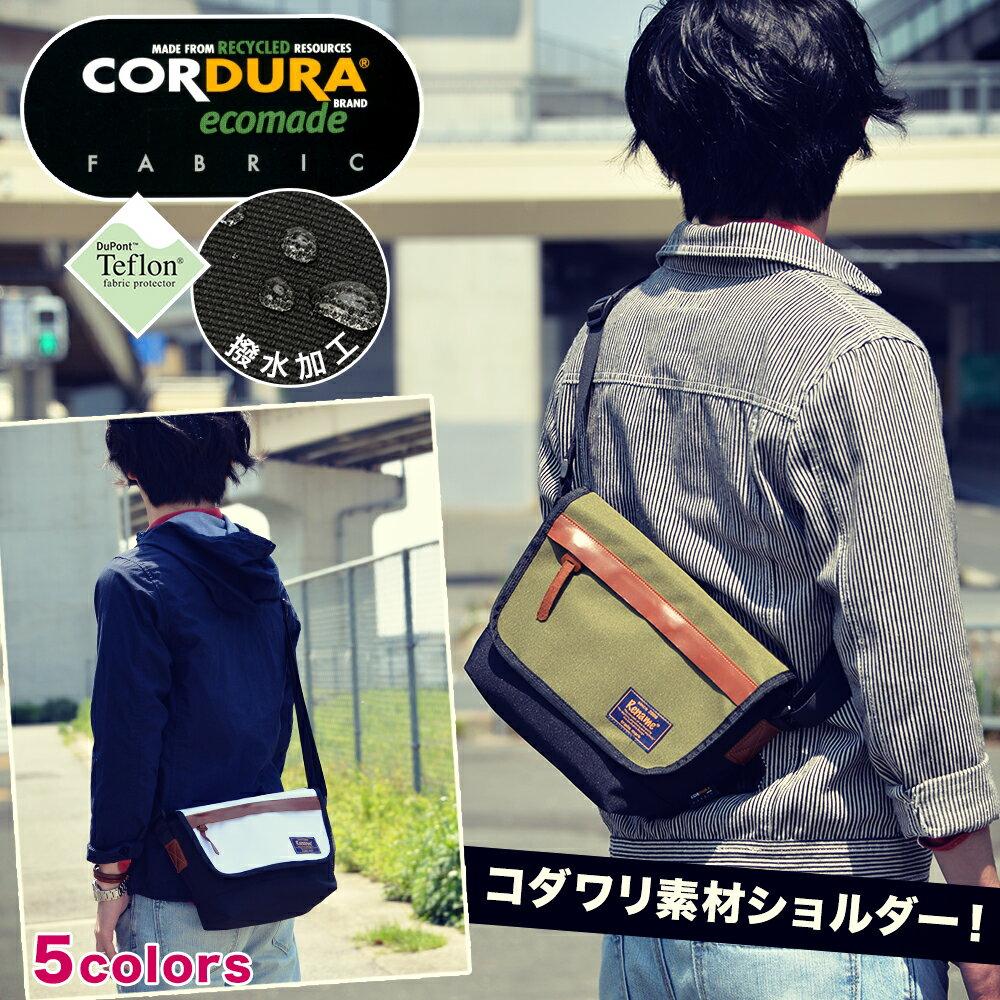 現貨 日本CrossCharm Rename 來自日本 高強度尼龍布料 CORDURAR 斜背包 RSN-60039-13