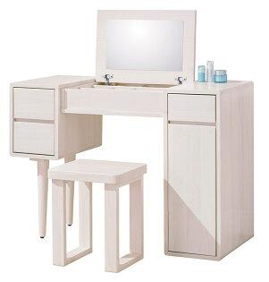 【尚品傢俱】HY-A170-01丹麥洗白全實木3.6尺掀鏡台(含椅)