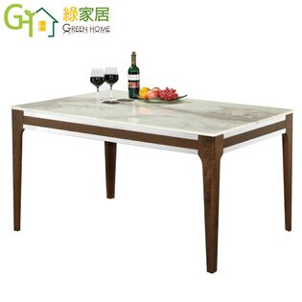 【綠家居】皮特列時尚4.5尺大理石面餐桌(不含餐椅)