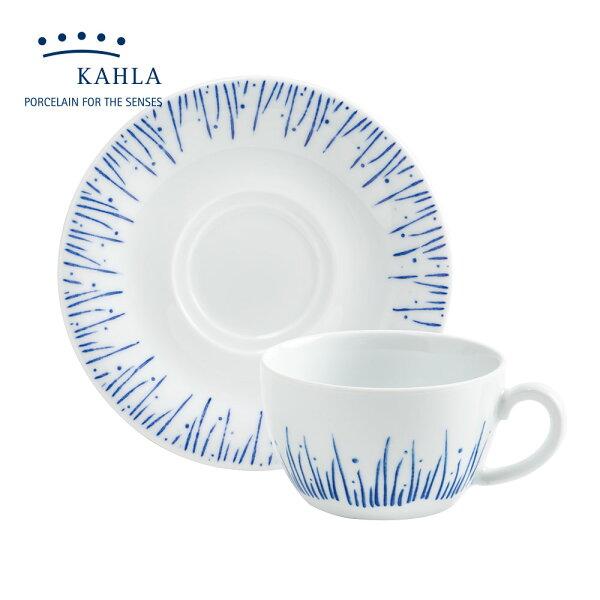 德國KAHLA藍調之美(點點印Stamping)-250ML杯盤組