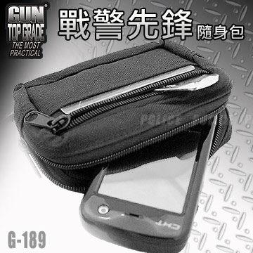 【露營趣】GUN 多功能mini隨身包(B.K)小腰包 帆布包 零錢包 休閒包 手拿包 G-189