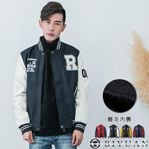 OBIYUAN 奧比原:皮革棒球外套【HK4162】OBIYUAN大R內絨毛保暖立領外套共4色