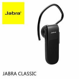 丹麥 Jabra Classic 捷波朗經典藍牙耳機(黑) 高清語音 公司貨 分期0利率 免運