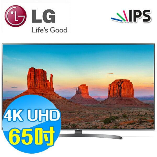 LG樂金65吋4KUHDIPS液晶電視65UK6540PWD
