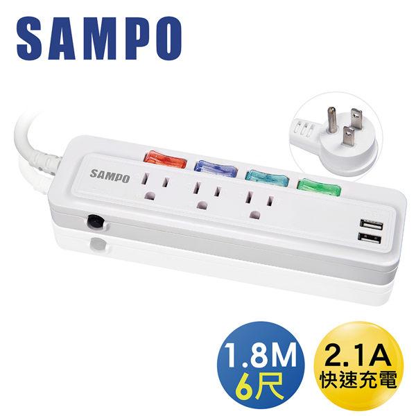 SAMPO聲寶4切3座3孔6尺2.1A雙USB延長線(1.8M)EL-U43R6U21
