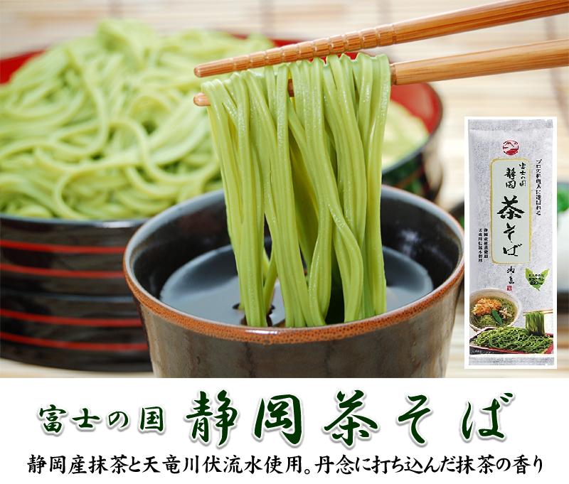 有樂町進口食品 日本進口 池島 靜岡抹茶蕎麥麵條 180g 4970725530549