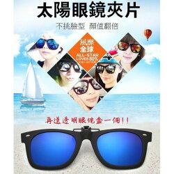 【H00947】經典百搭小臉圓臉美國旅行者復古個性偏光太陽眼鏡黑框夾片 【Miss.Sugar】【K000384】
