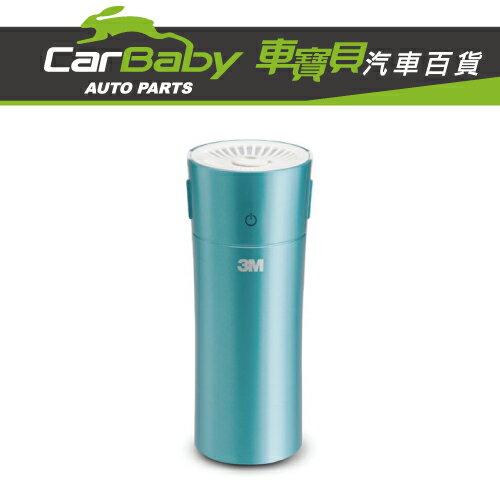 【車寶貝推薦】3M隨身型空氣清淨機(松石綠)FA-C20PT