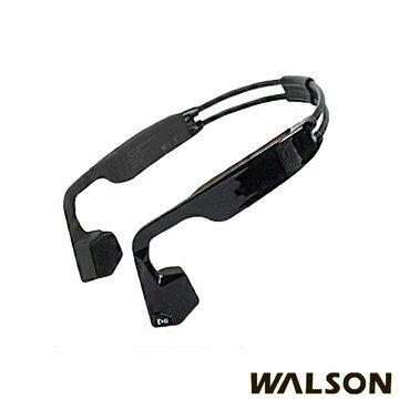 WALSON 骨傳導藍芽立體聲耳機黑色系 V-FREE 立體聲藍牙設計 藍牙耳機 藍芽耳機【迪特軍】