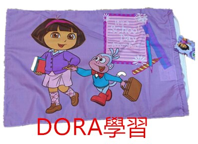 DORA朵拉學習 正版卡通小枕頭套尺寸約:45*30公分(不含枕心),台灣製造,兒童小乳膠枕頭小枕套。