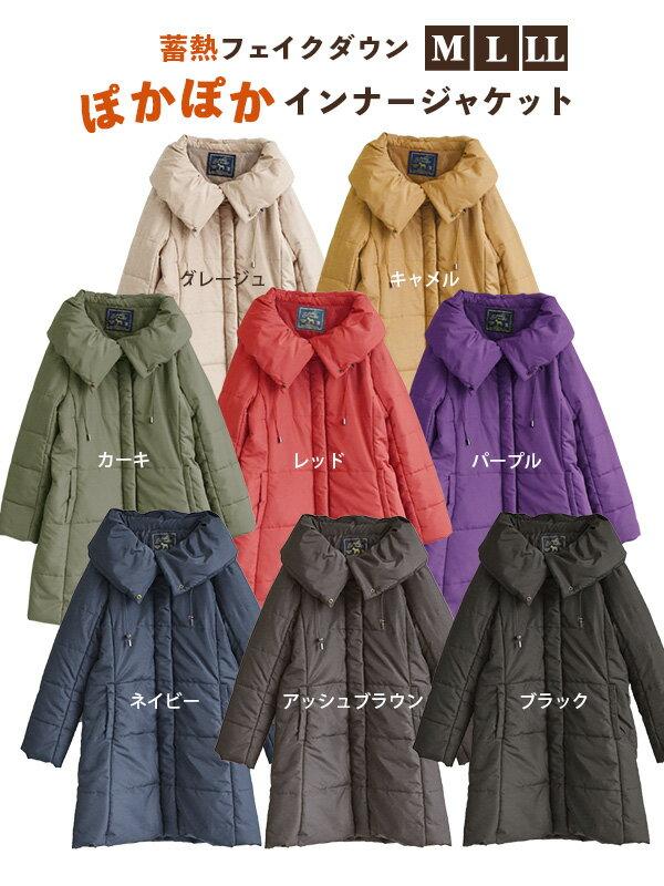 e-zakka 休閒長款羽絨大衣 / 32566-1501170。8色。(4212)日本必買 日本樂天代購 1