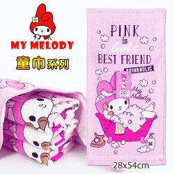 新款 Melody 美樂蒂 洗香童巾 棉100% 三麗鷗 Sanrio
