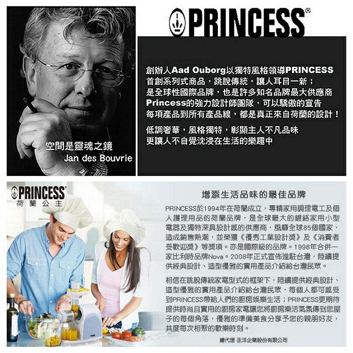 PRINCESS荷蘭公主 多功能陶瓷料理鍋(黑) 173026 公司貨1年保固 9