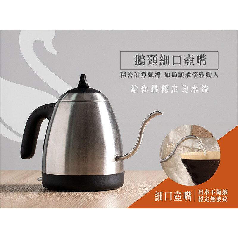 【鍋寶】316不鏽鋼手沖細口快煮壺1.0L KT-9010 3